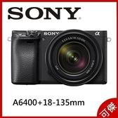 SONY A6400M KIT +18-135mm 單眼相機 A6400 微單 4K錄影  翻轉/觸碰螢幕 公司貨 限宅配寄送