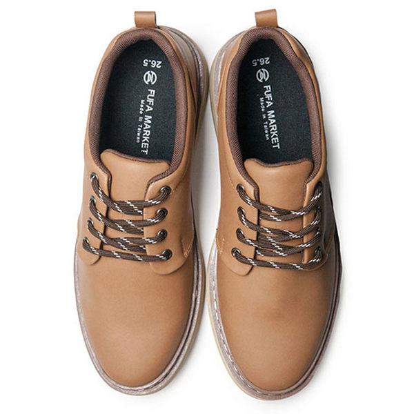 【富發牌】舒適皮質感紳士休閒鞋-黑/咖/棕  2CDE01