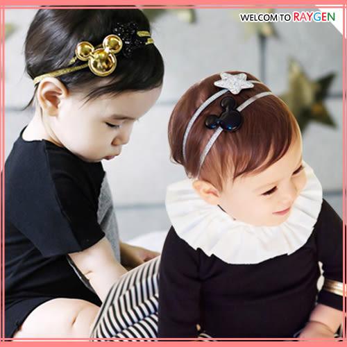 髮飾 韓系女童米奇星星亮粉金銀髮帶 頭飾