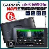【愛車族購物網】GARMIN NUVI 4695R PLUS WI-FI多媒體電視衛星導航+16G記憶卡