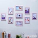 照片墻 簡約現代客廳裝飾相框創意掛墻7吋九宮格臥室組合歐式相框LB19027【3C環球數位館】