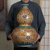 景德鎮陶瓷器大花瓶福壽葫蘆落地擺件家居客廳電視柜玄關擺設  熊熊物語