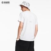 男裝短袖T恤創意設計體恤莫代爾棉圓領修身半截 潮流衣舍