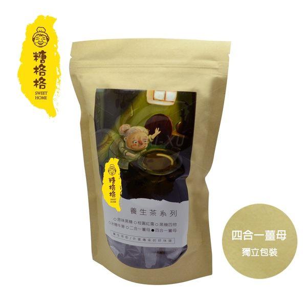 糖格格 養生茶-四合一黑糖桂圓紅棗薑母 (大)