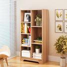 組合書櫃 收納櫃 書櫃 多格書架 展示置物櫃 《Life Beauty》