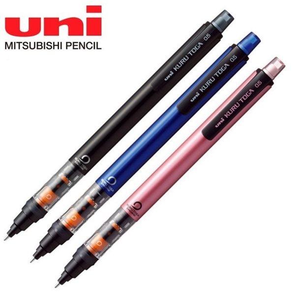 耀您館★日本UNI第六代KURU TOGA旋轉自動鉛筆M5-452 0.5mm鉛筆自動筆360度轉轉筆三菱低重心自動鉛筆