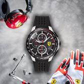 Scuderia Ferrari 法拉利 RedRev Evo 計時手錶 FA0830732