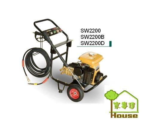 [ 家事達 ]SW2200B 本田引擎-5.5HP高壓清洗機  特價 ROBIN EY20 引擎