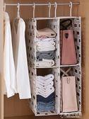收納神器宿舍衣櫃包包收納掛袋懸掛式收納架塑料衣物置物架整理架【東京衣秀】