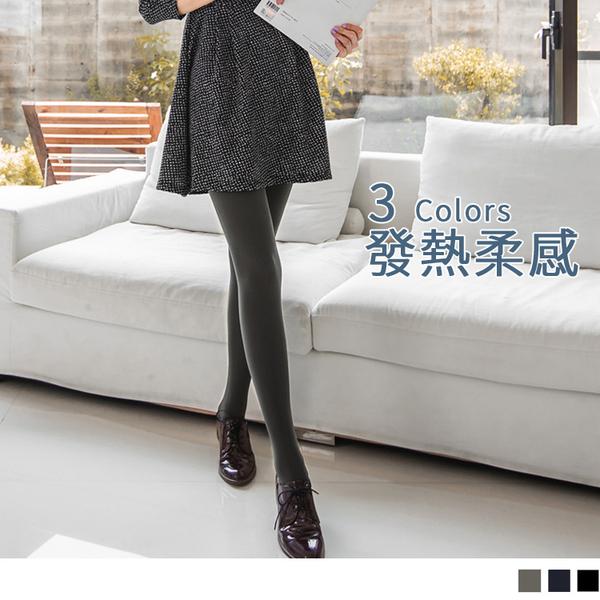 OB嚴選《ZB0020-》發熱纖維刷毛九分褲/踩腳褲/褲襪.3色--適 S~L