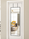 高清立鏡掛鏡全身門後鏡子掛門貼墻掛墻家用臥室宿舍大長穿衣試衣鏡免打孔