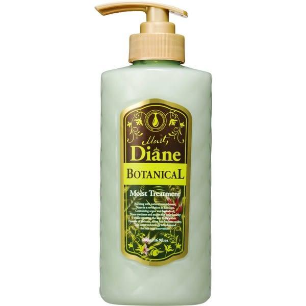 【Moist Diane黛絲恩】清透植萃保濕潤髮乳 480ml (2入)