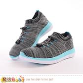 女運動鞋鞋 編織輕量慢跑鞋 魔法Baby