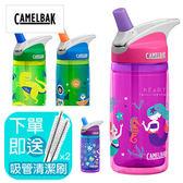 美國CamelBak 400ml 兒童吸管雙層隔溫運動水瓶 兒童水壺 2018最新款 不含BPA 台灣總代理