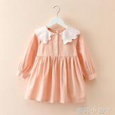 2020春秋裝新款女童娃娃領連衣裙兒童長袖公主裙子寶寶花邊領裙子 蘿莉新品
