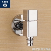 AZOS方形全銅洗衣機水龍頭陽台洗衣池拖把池龍頭快開單冷龍頭加長     (橙子精品)