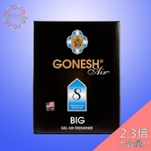 GONESH 精油芳香大碟 / 空氣芳香膠 #8 春之薄霧【GO020】(八號 No.8 固體芳香罐) 180g 日本製造