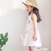 兒童洋裝 女童洋裝小寶寶公主吊帶裙兒童裙子女孩純棉洋氣背心裙小童夏裝