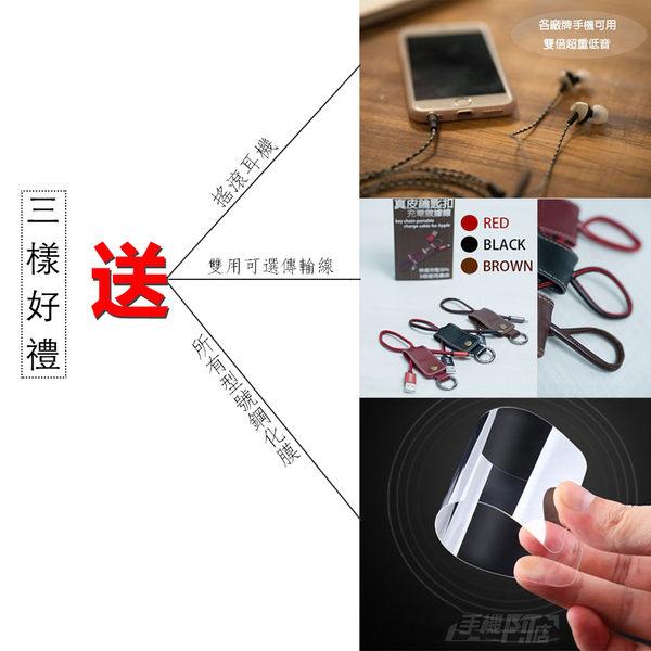庫存福利品 小米 紅米 Note 4 16GB 現貨金/銀/灰 含運出清價5580 保固一年 再送三好禮