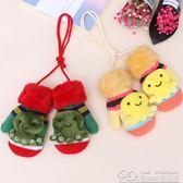 秋冬季兒童手套可愛小孩手套男童女童寶寶手套保暖加絨加厚小手套 居樂坊生活館