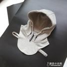 男女通用和兒童百搭羽絨服連帽T恤開拆卸拉錬假領子衣服帽子   東京衣秀