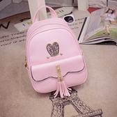 後背包-流蘇時尚甜美學院風流行女雙肩包3色73fd24【時尚巴黎】