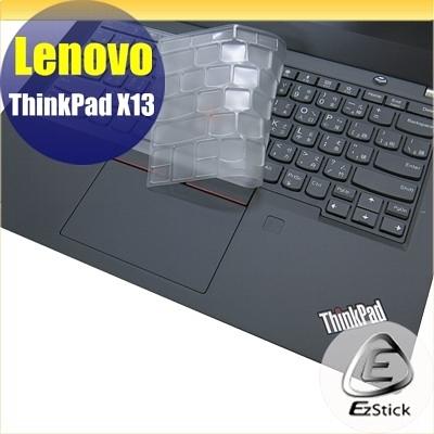 【Ezstick】Lenovo ThinkPad X390 X395 奈米銀抗菌TPU 鍵盤保護膜 鍵盤膜