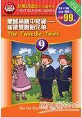 非常好讀9 愛麗絲鏡中奇緣 崔德雙胞胎兄弟