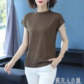 冰絲針織衫短袖年新款t恤女士夏季短款體恤寬鬆半高領上衣t桖 母親節禮物