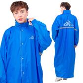 R1前開式連身雨衣(天空藍)