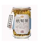 曼寧 台灣花茶-台東杭菊茶(45g)