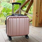 行李箱 16寸拉桿箱18寸旅行箱可愛迷妳女