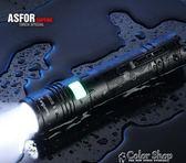 手電筒強光充電超亮多功能迷你遠射家用可防水    color shop