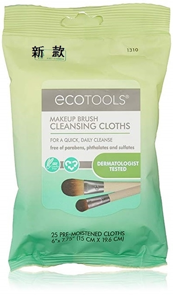 【愛來客 】美國Ecotools Makeup Brush Cleansing Cloths 化妝刷清潔巾 25片裝