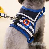 寵物用品小狗狗牽引繩胸背帶遛狗繩 泰迪背心式鍊子 居家物語