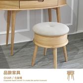 化妝椅 化妝凳 梳妝台椅 單椅 凳 橡木 軌道系列 ORBIT 英國BENTLEY DESIGN 【IW9110-11-1】品歐家具