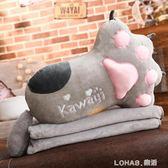 可愛貓爪抱枕被子兩用午睡枕頭辦公室三合一個性靠枕多功能空調毯 樂活生活館