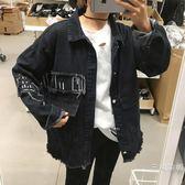 秋季女裝韓版時尚百搭BF風寬鬆磨破牛仔外套長袖休閒夾克開衫上衣