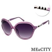 【南紡購物中心】【SUNS】ME&CITY 歐美祕戀閃耀紫太陽眼鏡 義大利設計款 抗UV(ME120015 H332)