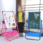 兒童畫板磁性雙面白板支架式可升降家用涂鴉板2歲3歲寫字板小黑板 PA12587『紅袖伊人』