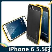 iPhone 6/6s Plus 5.5吋 類金屬PC邊框+矽膠保護套 軟殼 SP 二合一組合款 糖果色 全包款 手機套 手機殼