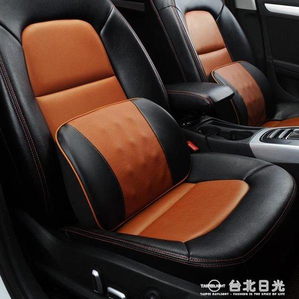 汽車腰靠墊透氣記憶棉靠背腰墊腰部護腰靠枕司機車用座椅支撐腰托  台北日光