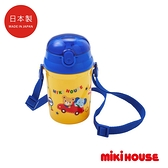 MIKI HOUSE 日本製 普奇熊吸管水壼 340ml