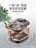 泡腳機 恩隆足浴盆洗腳盆電動按摩家用恒溫機加熱泡腳小型家用養生泡腳桶 晶彩LX