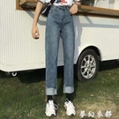 春季新款高腰卷邊直筒學生牛仔褲女寬鬆顯瘦百搭寬管褲子韓版夢幻衣都