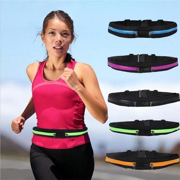 【00001】 雙口袋運動腰包 戶外休閒 防水 防扒 雙拉鍊 臀包 M10