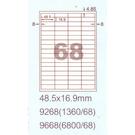 阿波羅9268影印自黏標籤貼紙68格48.5x16.9mm