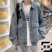 工裝牛仔夾克男春秋季寬鬆潮流上衣情侶外套【左岸男裝】