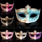 新款創意化妝舞會蕾絲面具派對美女半臉女士佩戴面罩 快速出貨