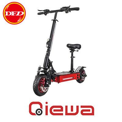 (預購) QIEWA Q1+ 電動滑板車 影武者 充電代步節能 IP56防水 附送可拆可折疊座椅組 公司貨 保固18月